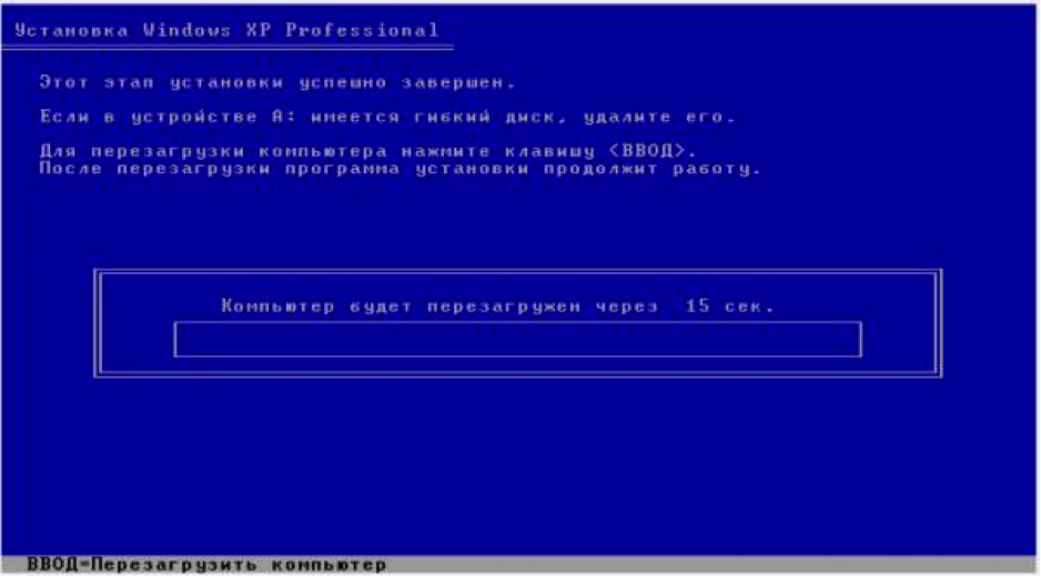 скачать и установить windows xp