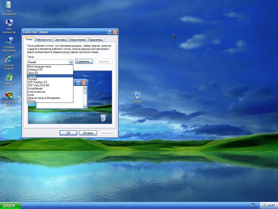 скачать windows xp zver бесплатно без регистрации